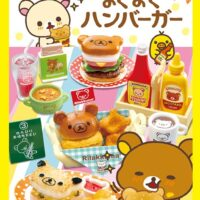 Re-Ment Rilakkuma Maku Maku Hamburger Miniature Collection