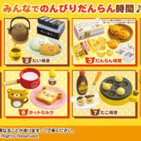 Re-Ment Rilakkuma Nonbiri Danran Jikan  Miniature Collection