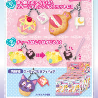 Re-Ment Sailor Moon Crystal Sweets Mascot Charm