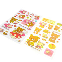 Rilakkuma Sticker Pack