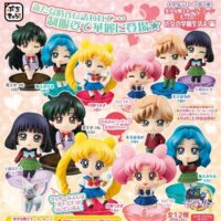 Sailor Moon Petit Chara School Life figure - Vol.2