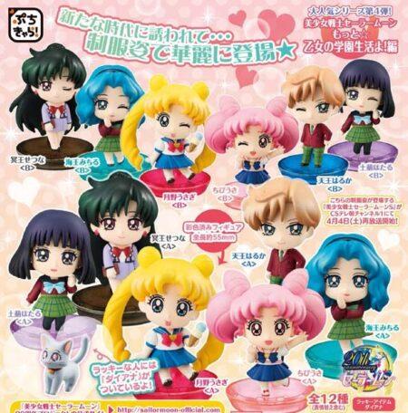 Sailor Moon Petit Chara School Life figure - Vol.2