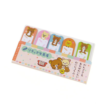 san-x_rilakkuma_index_memo_sticky_note_set