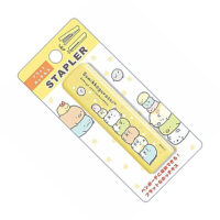 summikogurashi_stapler